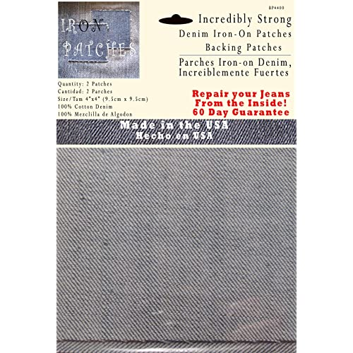 4 Ultra Thin Backing Patches White Strongest Iron on Inside Patch