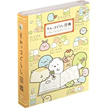 San-X Kutusita Nyanko cat seal bits flake sack sticker cute kawaii GIFT SALE