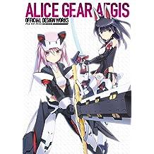 Alice Gear Aegis Kaede Agatsuma NON Scale Plastic Model KOTOBUKIYA Japan import