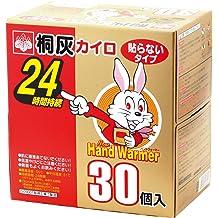 JAPAN KIRIBAI Haru Kairo Disposable Heat Pad Mini Size 30 sheets Count 10 Hr